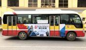 Bắc Ninh 03-01639 (1)